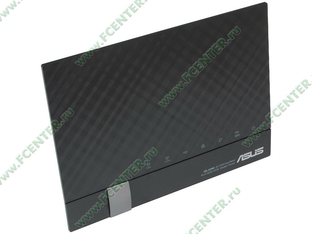 """Модем DSL ASUS """"DSL-AC56U"""" VDSL2/ADSL2/2+ (LAN, WiFi). Вид спереди."""