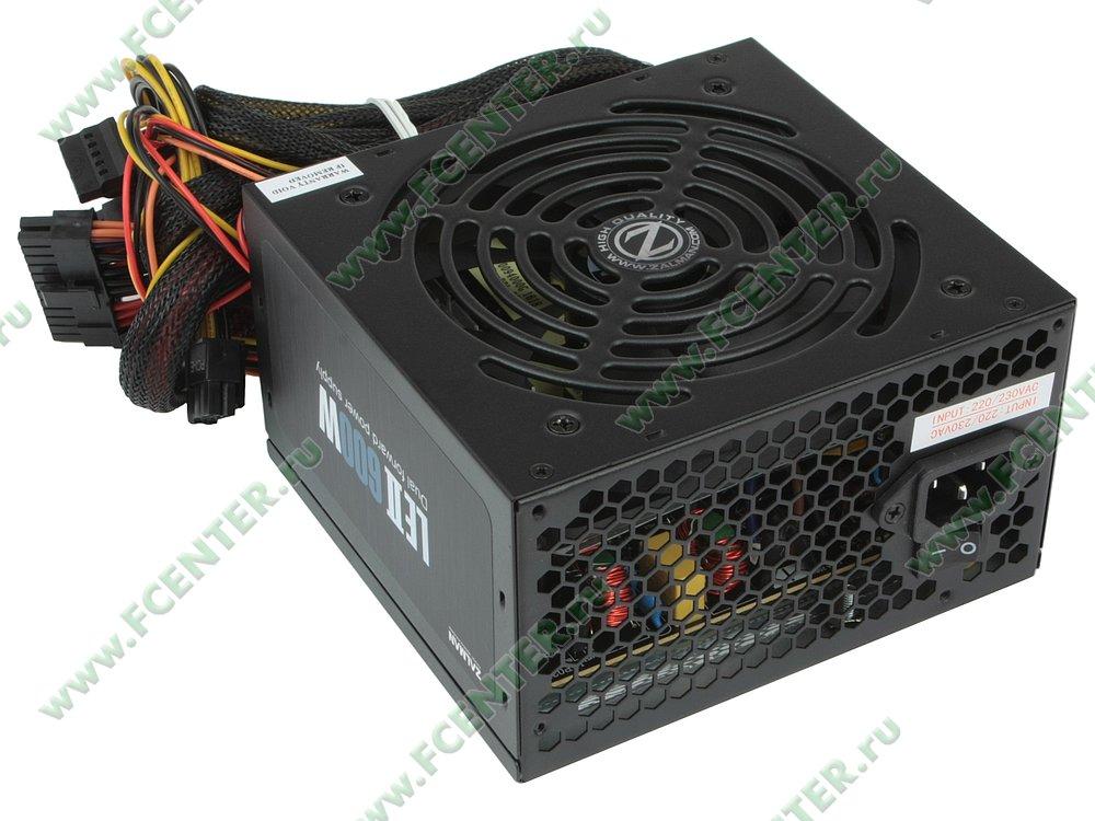 "Блок питания 600Вт Zalman ""ZM600-LEII"" ATX12V V2.3. Вид спереди."