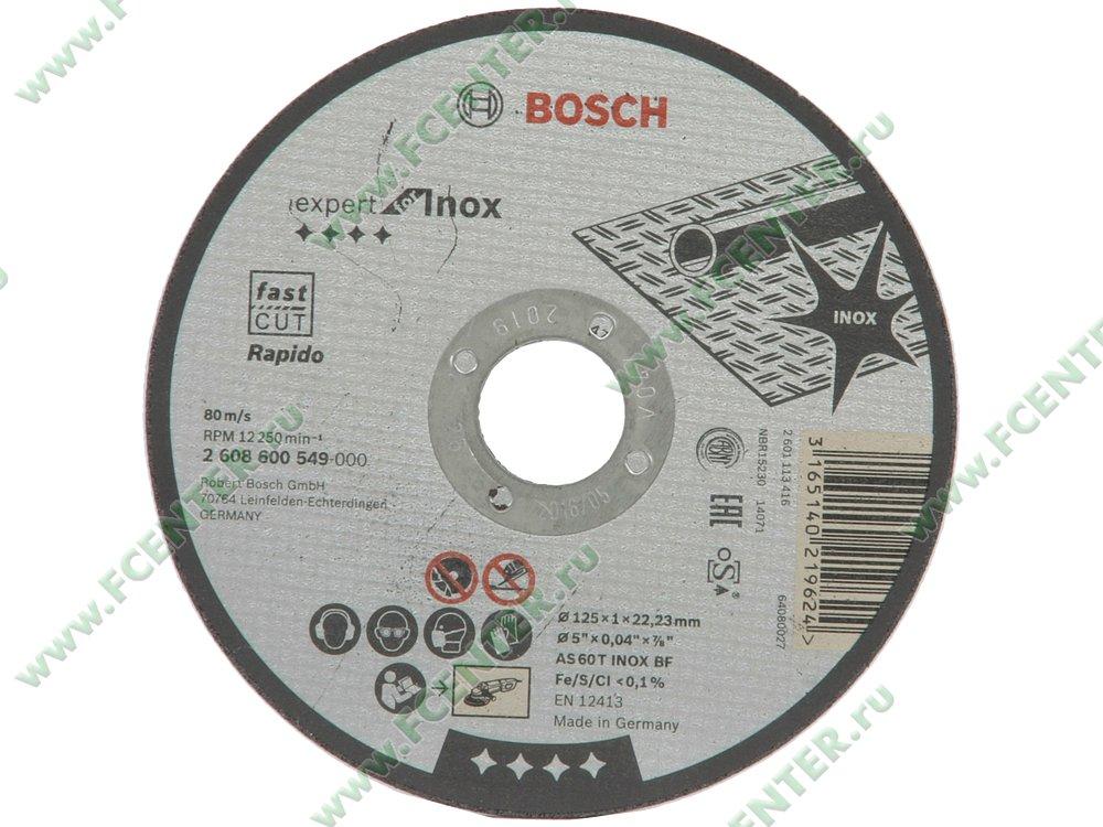 Аксессуар к шлифовальной машине Bosch 2608600549. Вид спереди.