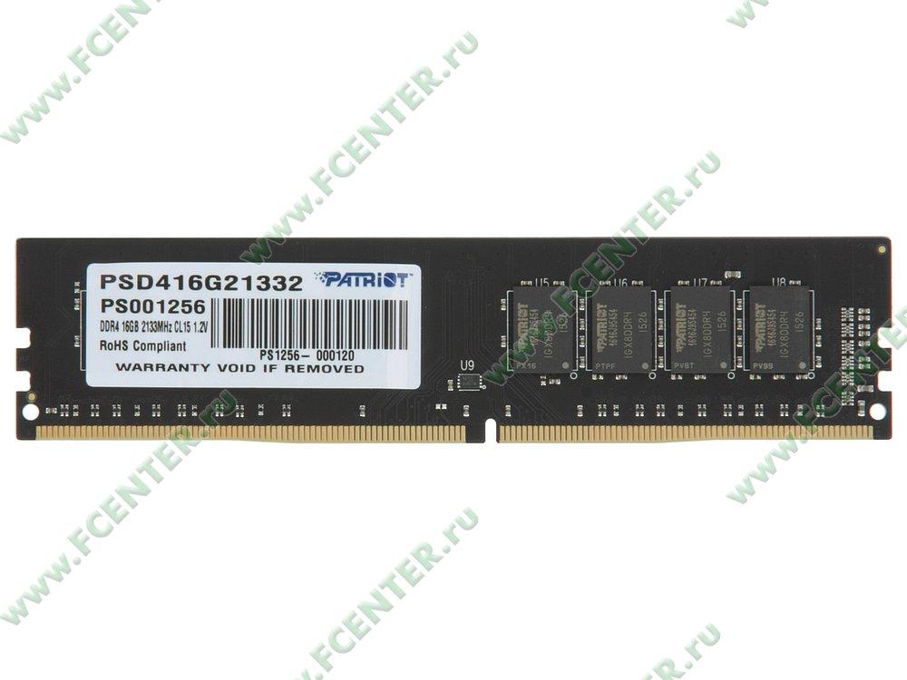 """Модуль оперативной памяти 16ГБ DDR4 Patriot """"PSD416G21332"""" (PC17000, CL15). Вид спереди."""