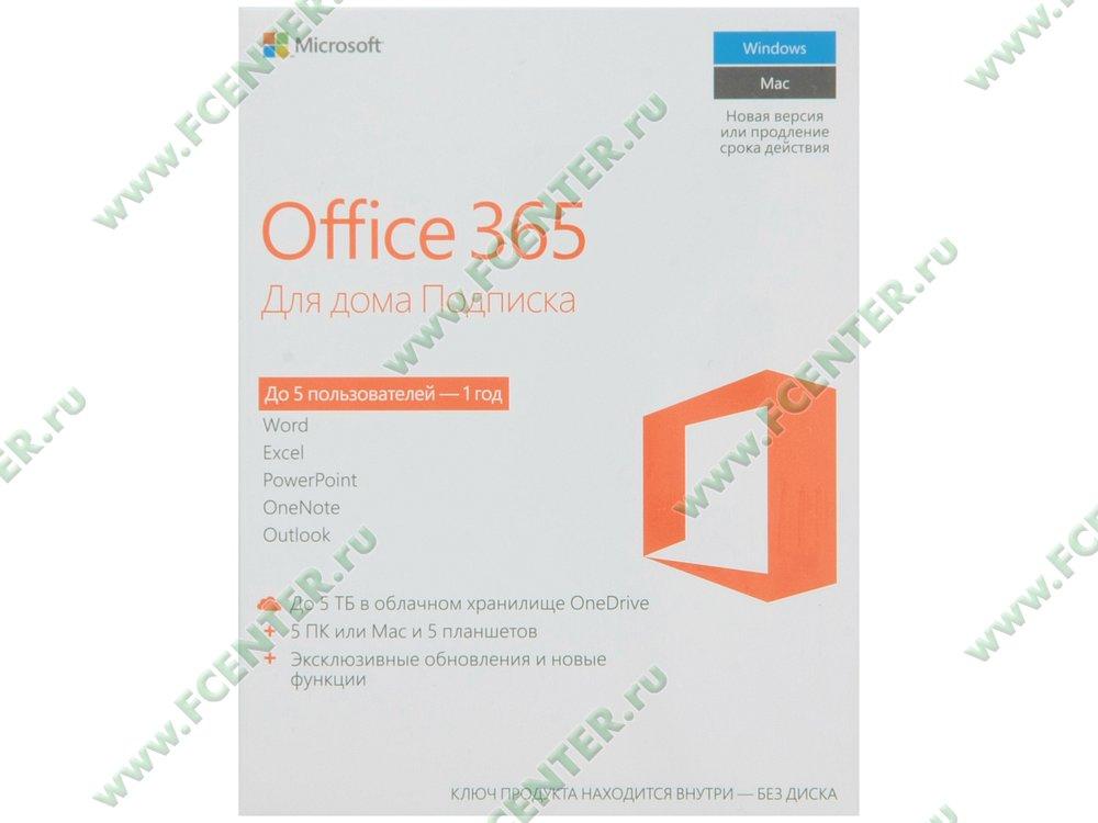 http://img.fcenter.ru/goodsimages/133000/133900/133924/462024_L.jpg