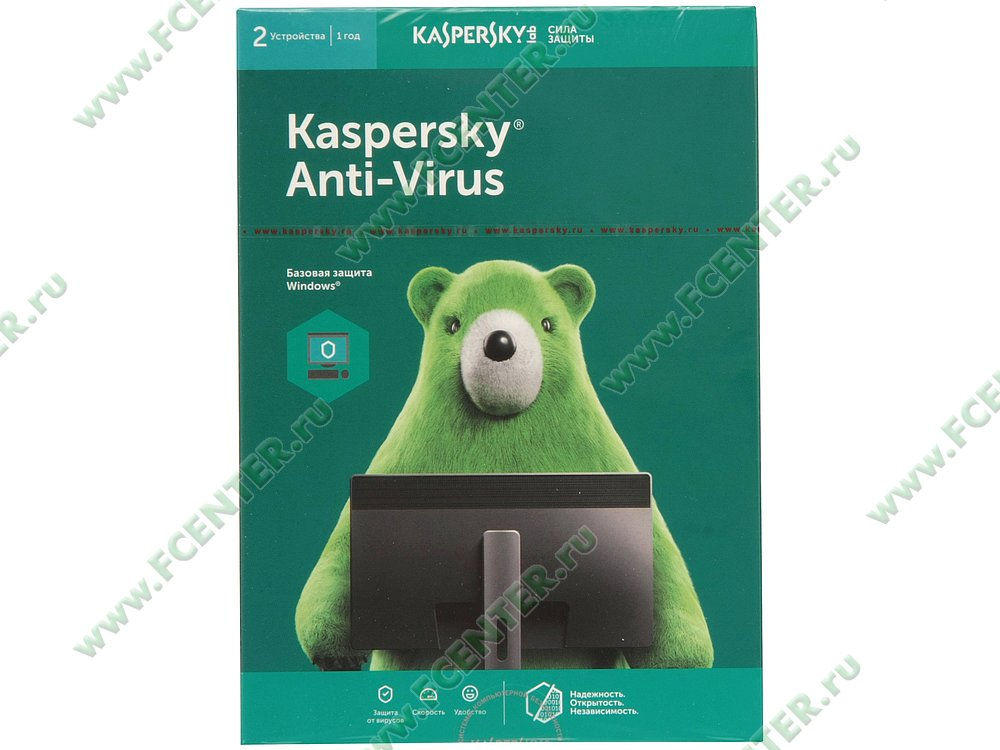 "Антивирус ""Kaspersky Anti-Virus"", 2 ПК на 1 год, рус.. Вид cпереди."