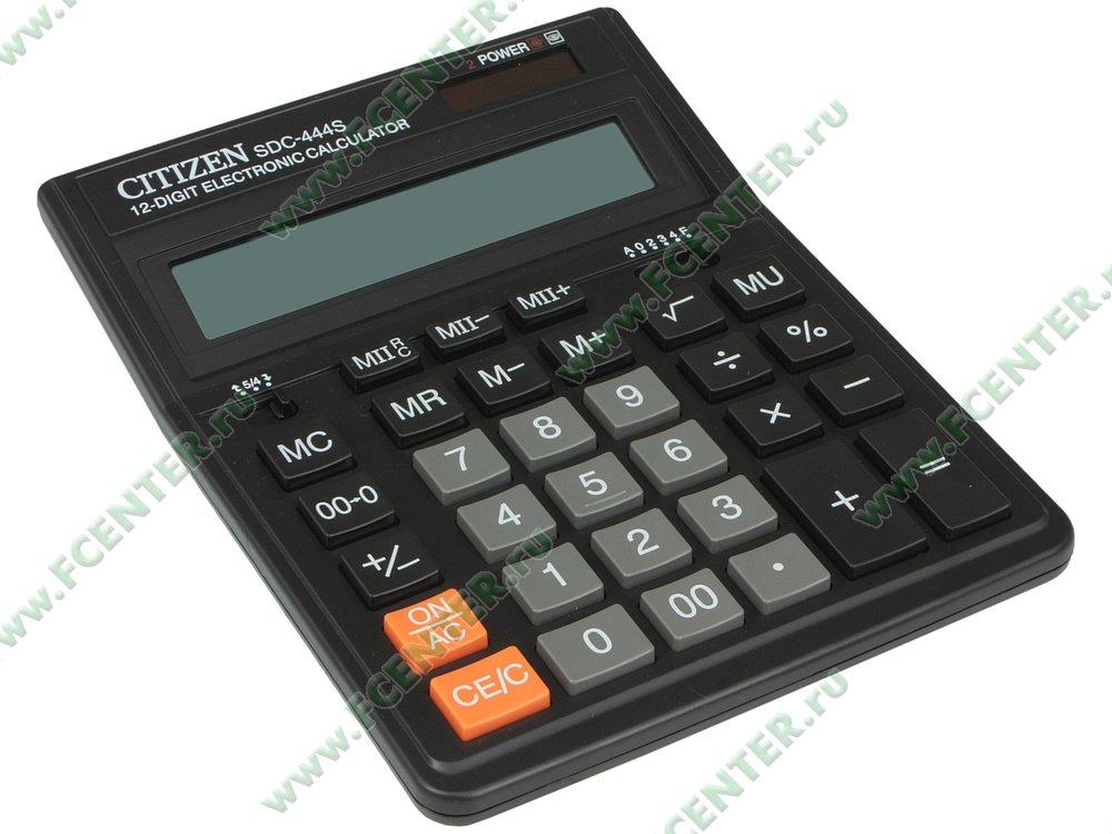 "Калькулятор CITIZEN ""SDC-444S"". Вид спереди."