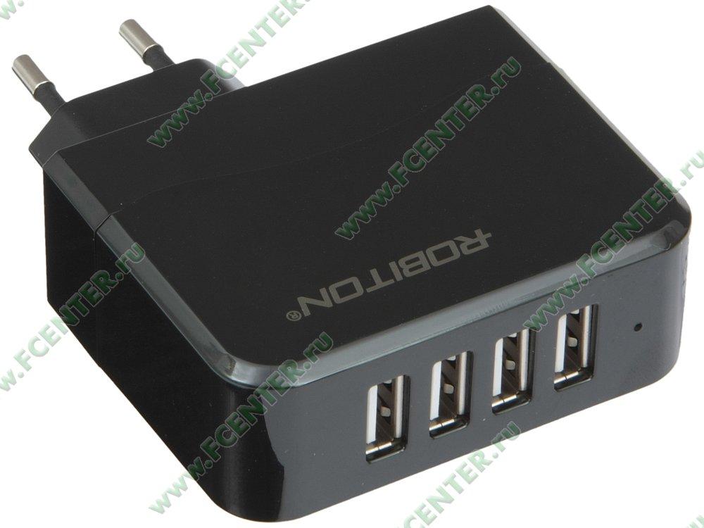 """Зарядное устройство Robiton """"PowerBox2"""". Вид спереди."""