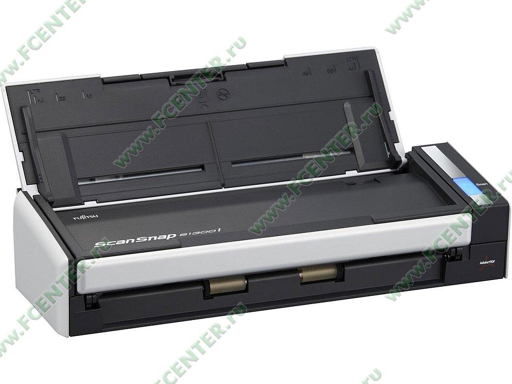 """Сканер Fujitsu """"ScanSnap S1300i"""". Фото производителя."""