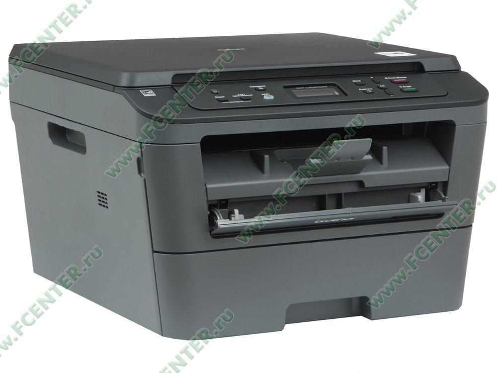 "Многофункциональное устройство Brother ""DCP-L2520DWR"" (USB2.0, WiFi). Вид спереди 1."