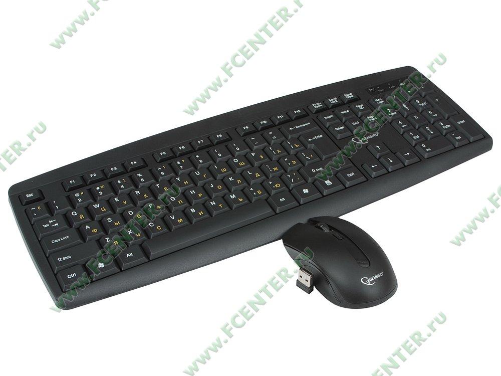 "Комплект клавиатура + мышь Gembird ""KBS-8000"" (USB). Вид спереди 1."