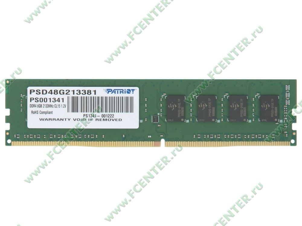 """Модуль оперативной памяти 8ГБ DDR4 Patriot """"PSD48G213381"""" (PC17000, CL15). Вид сверху."""