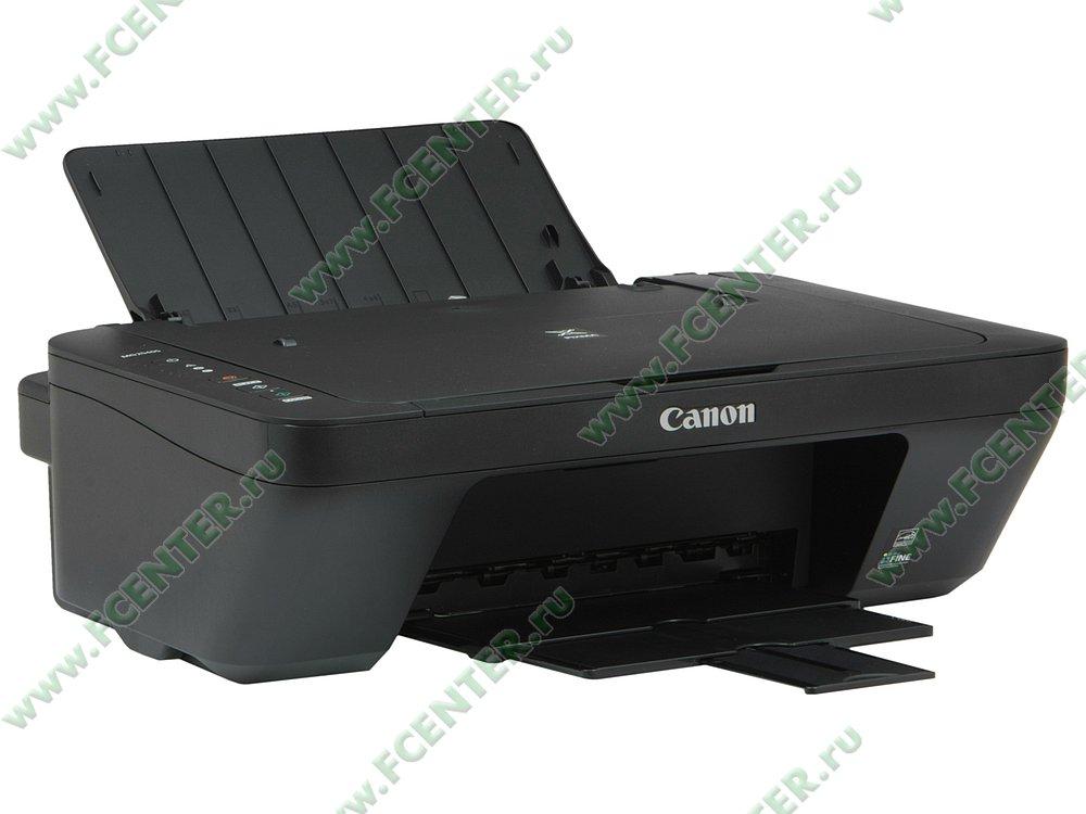 """Многофункциональное устройство Canon """"PIXMA MG2540S"""" (USB2.0). Вид спереди 1."""