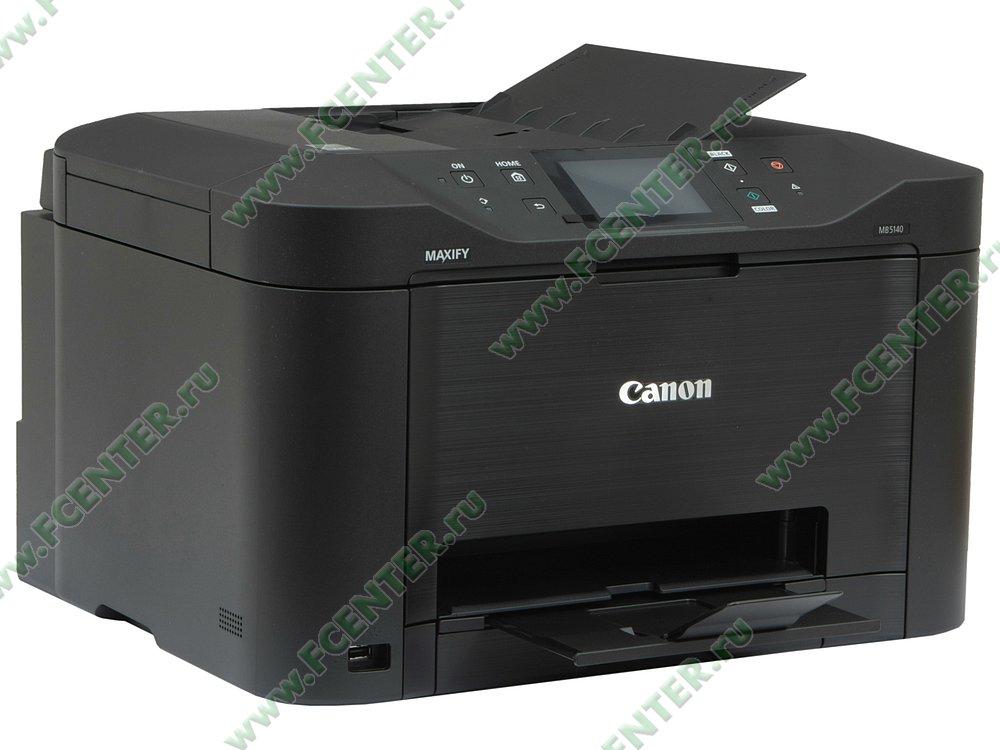 """Многофункциональное устройство Canon """"MAXIFY MB5140"""" (USB2.0, LAN, WiFi). Вид спереди 1."""