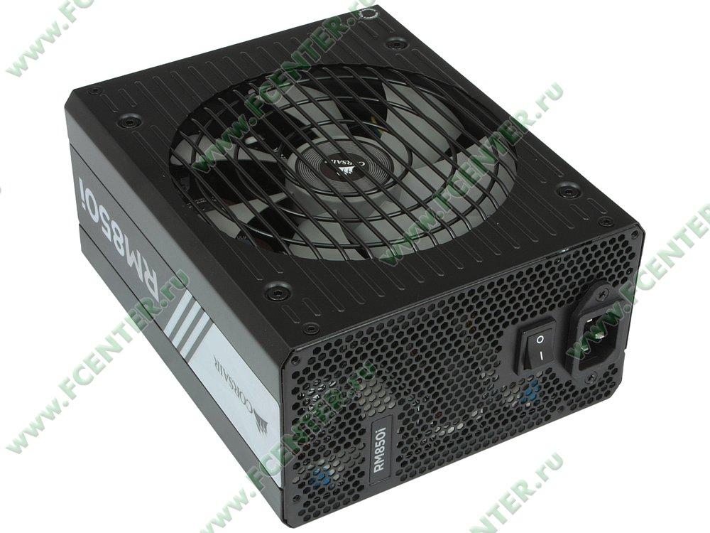 "Блок питания 850Вт Corsair ""RM850i"" CP-9020083-EU ATX12V V2.4. Вид спереди."