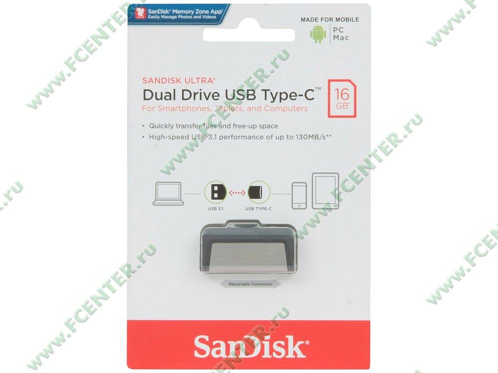 "Накопитель USB flash 16ГБ SanDisk ""Ultra Dual Type-C"" (USB3.1). Коробка."