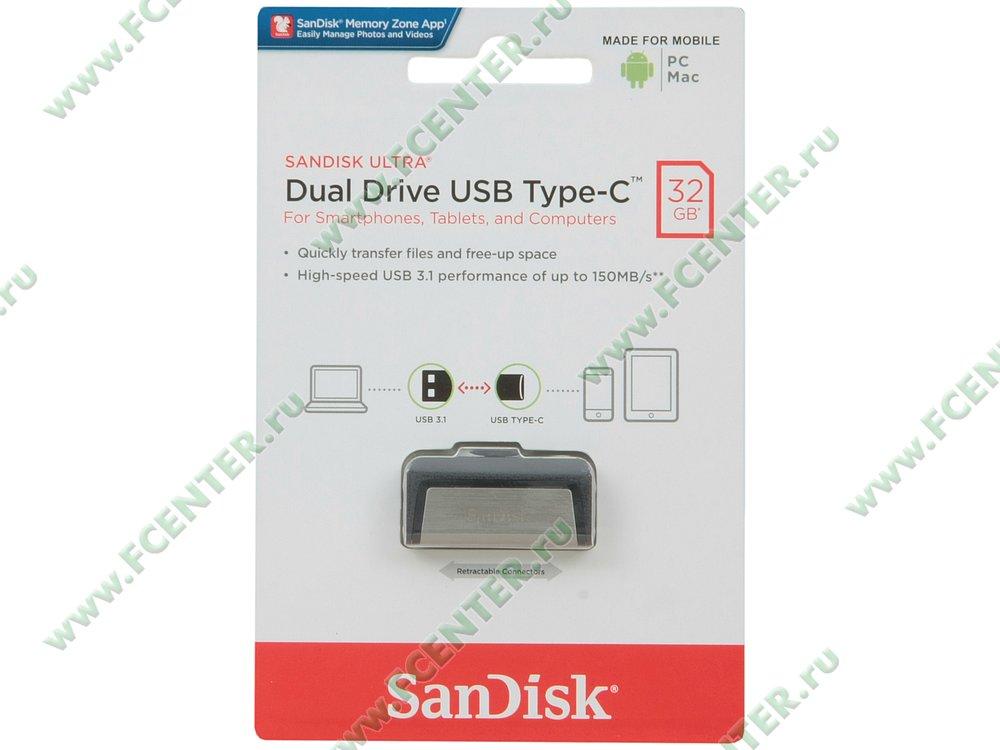 """Флеш-драйв 32ГБ SanDisk """"Ultra Dual Type-C"""" (USB3.1)"""
