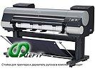 "Плоттер Canon ""imagePROGRAF iPF8400S"" 44"" (USB2.0, LAN)"