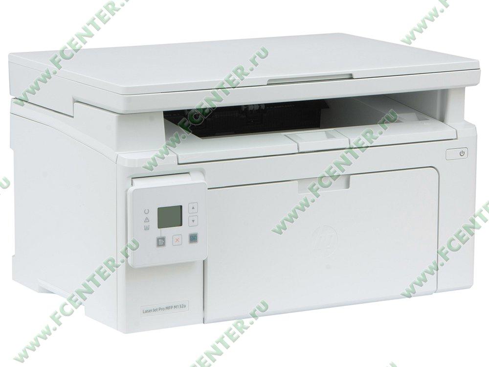 "Многофункциональное устройство HP ""LaserJet Pro MFP M132a"" (USB2.0). Вид спереди 1."