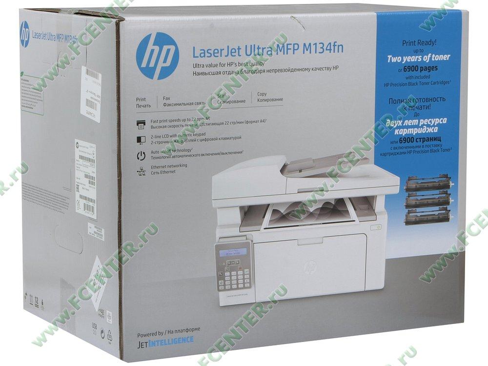 Мфу hp laserjet pro mfp m426dw a4, лазерный, принтер + сканер + копир, жк 30, белый (usb20, lan, wifi)()