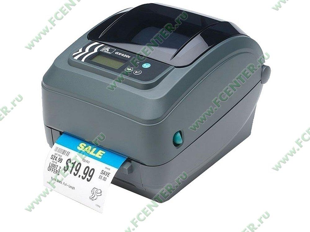 """Термотрансферный принтер Zebra """"Gx420t"""" (COM, LPT, USB). Фото производителя."""