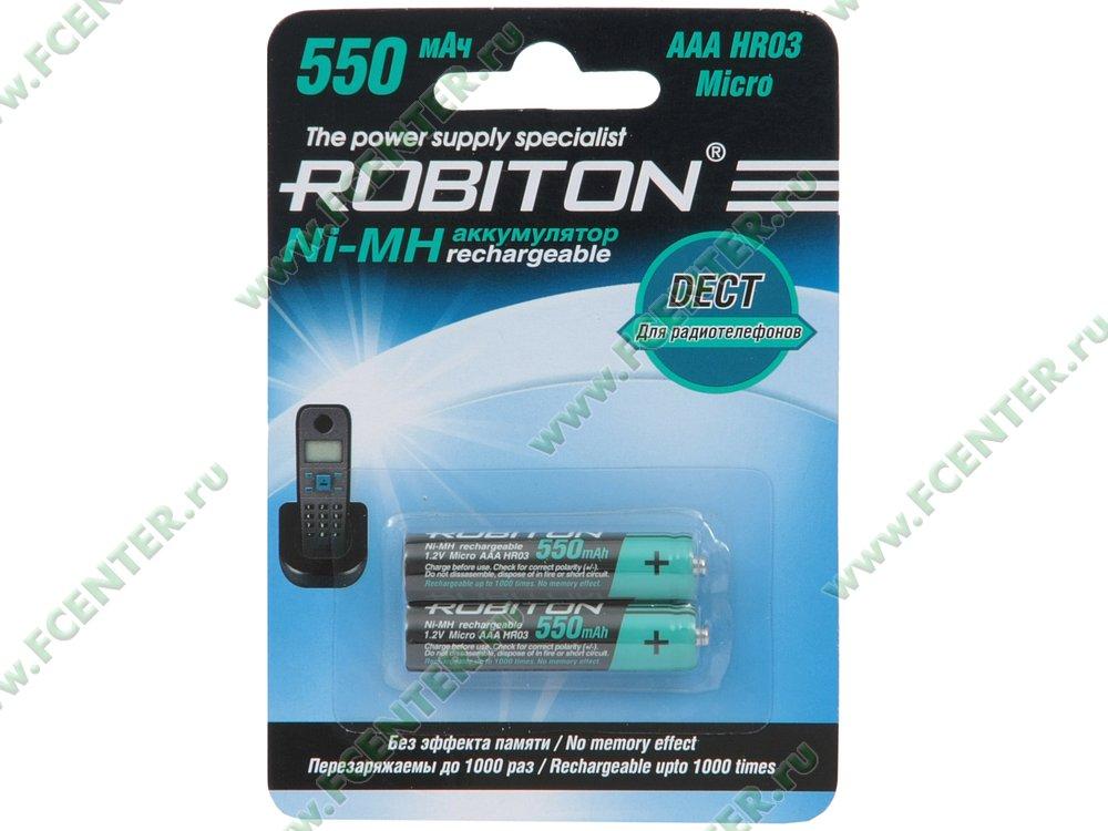 """Аккумулятор Robiton """"550MHAAA-2"""". Коробка."""