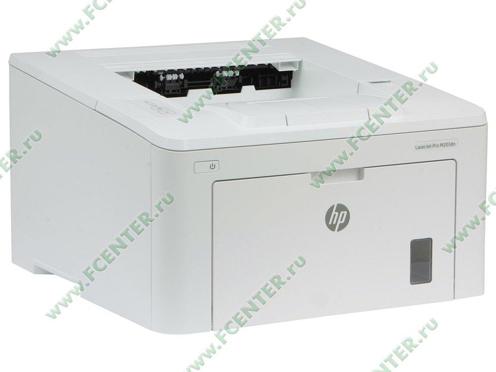 """Лазерный принтер Лазерный принтер HP """"LaserJet Pro M203dn"""" A4, 600x600dpi, белый . Вид спереди 1."""
