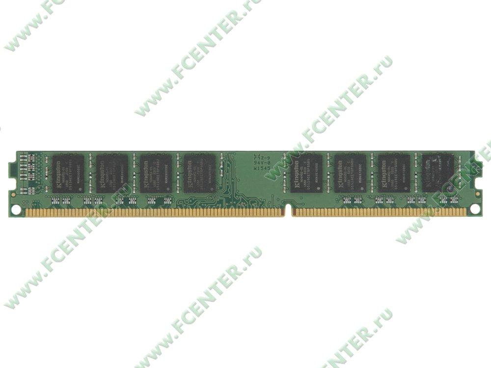 """Модуль оперативной памяти 8ГБ DDR3 Kingston """"ValueRAM"""" (PC12800, CL11). Вид сверху."""
