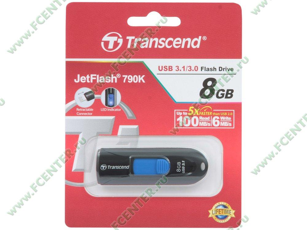 """Накопитель USB flash 8ГБ Transcend """"JetFlash 790K"""" (USB3.0). Коробка."""
