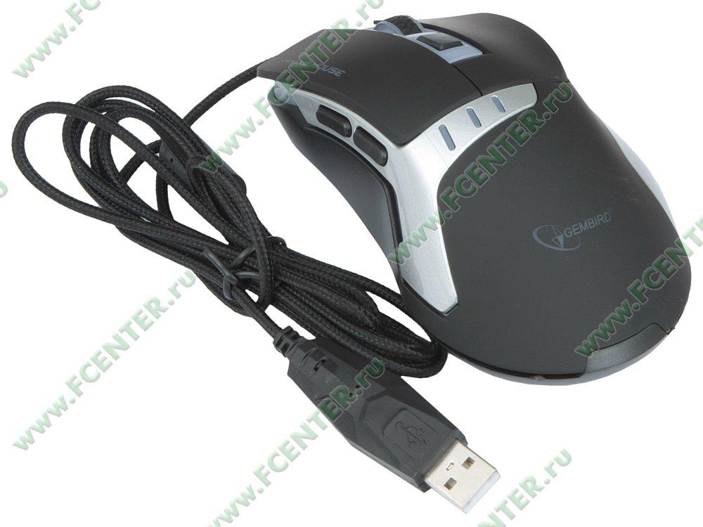 """Оптическая мышь Gembird """"MG-520"""" (USB). Вид спереди."""