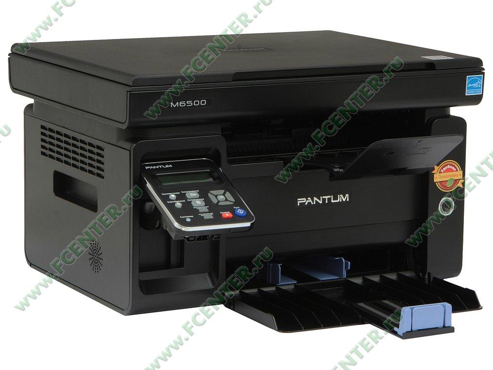 """Многофункциональное устройство Pantum """"M6500"""" (USB2.0). Вид спереди 1."""