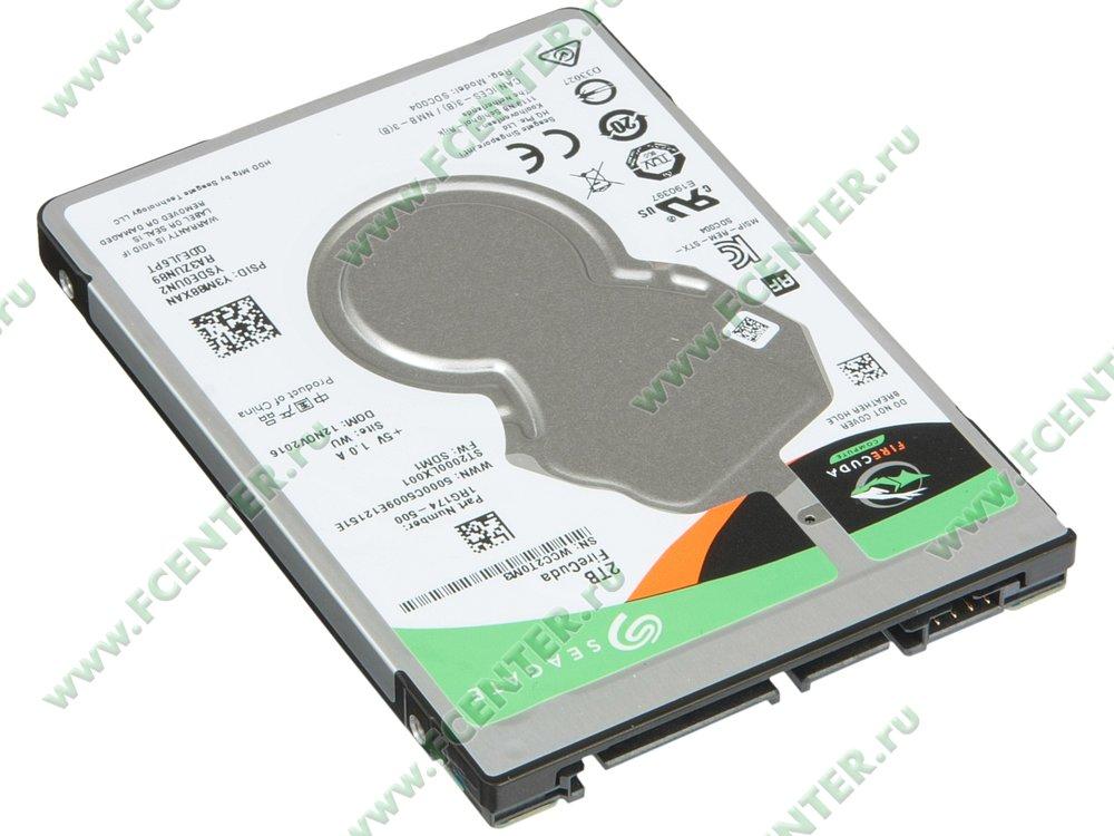 "Гибридный диск 2ТБ Seagate ""ST2000LX001"" (SATA III). Вид спереди."