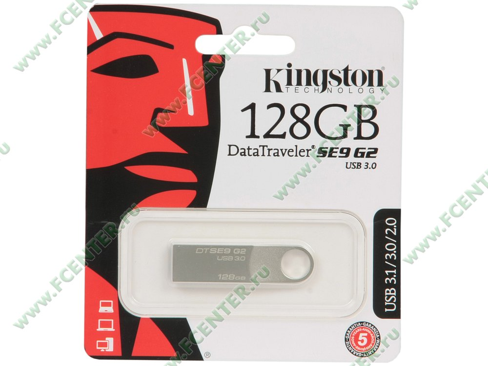 "Флеш-драйв 128ГБ Kingston ""DataTraveler SE9 G2"" (USB3.0)"