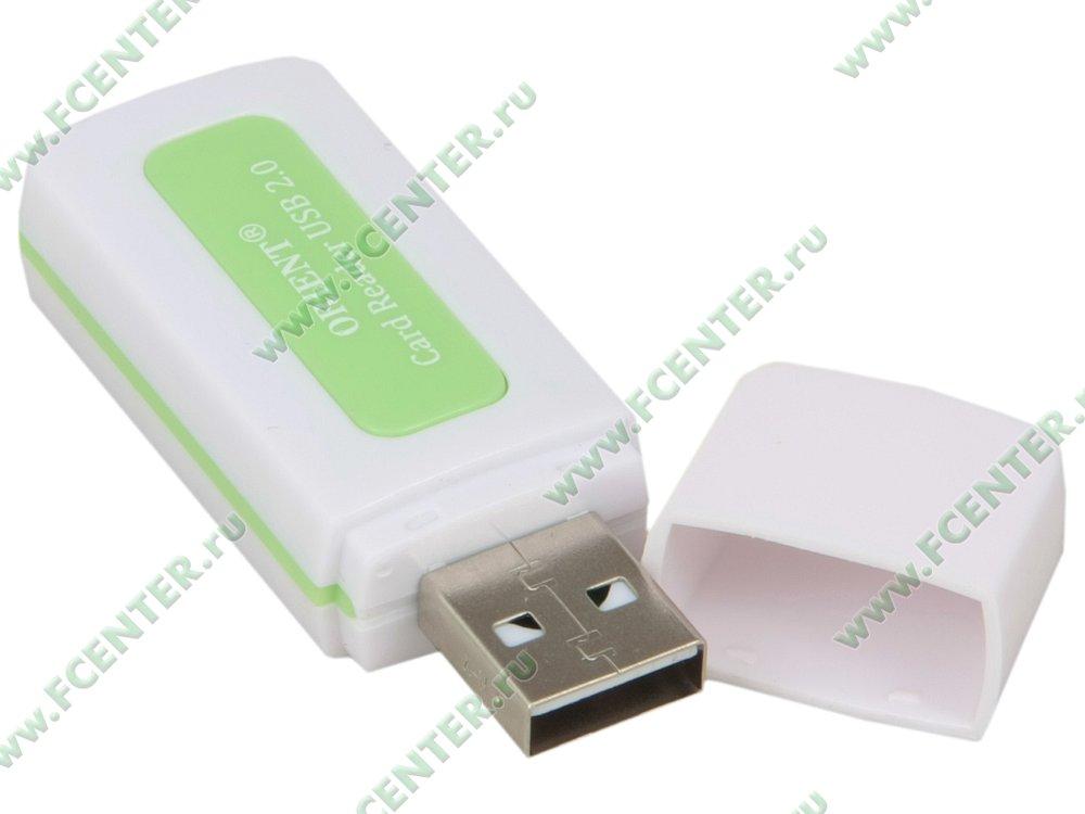 """Картридер ORIENT """"CR-011G"""" (USB2.0). Вид спереди."""