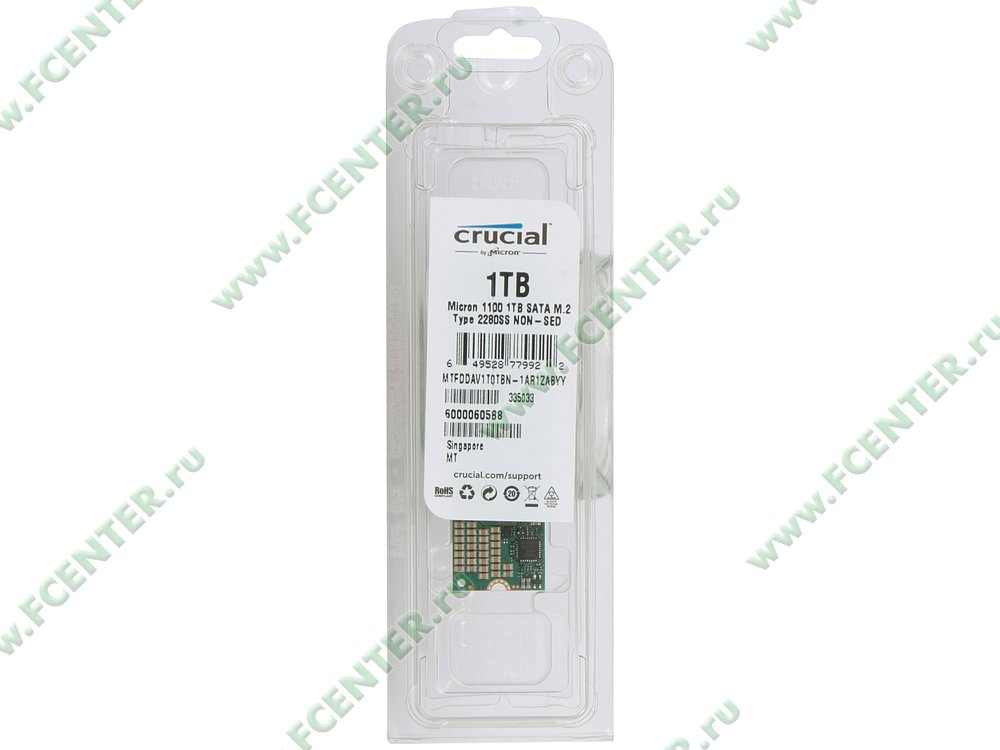 "SSD диск 1024ГБ M.2 Crucial ""Micron 1100"" (SATA III). Коробка."