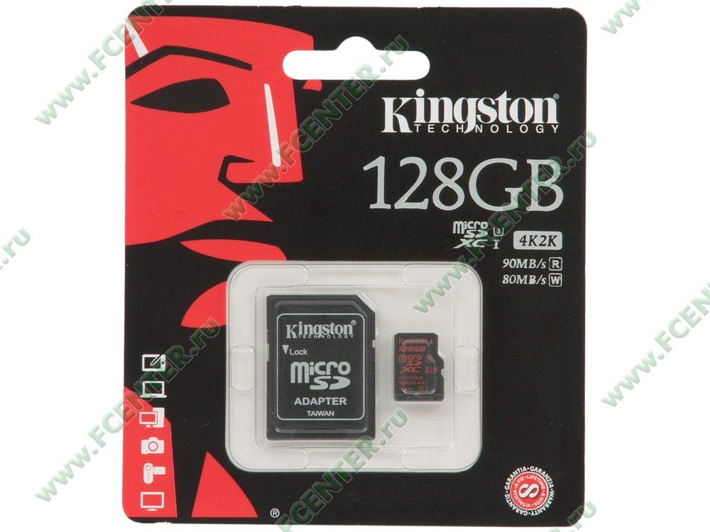 "Карта памяти 128ГБ Kingston ""SDCA3/128GB"" microSDXC UHS-I Class10. Коробка."