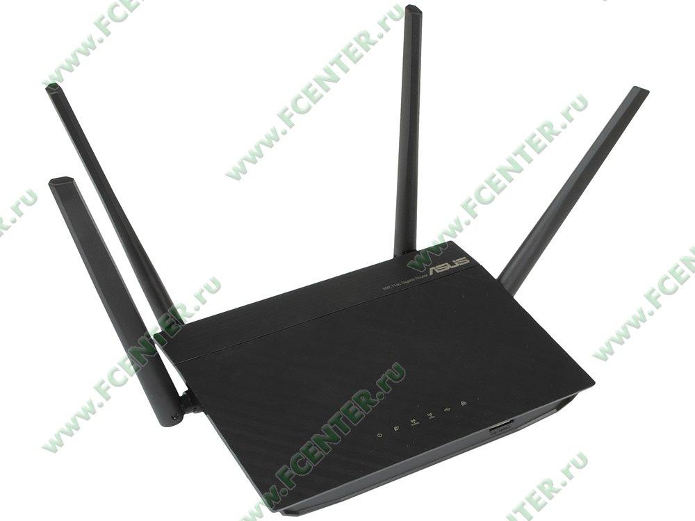 """Беспроводной маршрутизатор ASUS """"RT-AC58U"""" 867Мбит/сек.. Вид спереди."""
