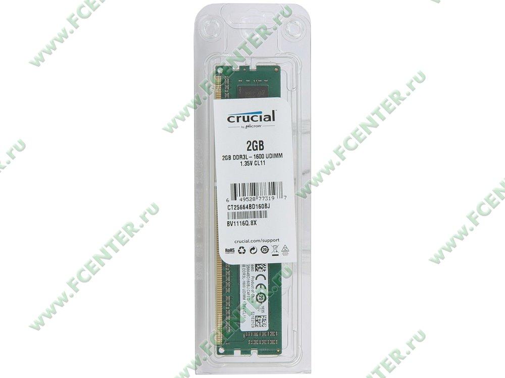 """Модуль оперативной памяти 2ГБ DDR3 Crucial """"CT25664BD160BJ"""" (PC12800, CL11). Коробка 1."""
