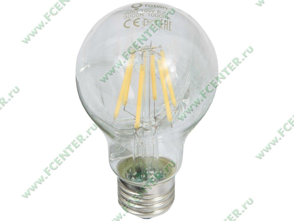 """Лампа светодиодная Foton Lighting """"FL-LED Filament A60"""". Вид спереди."""