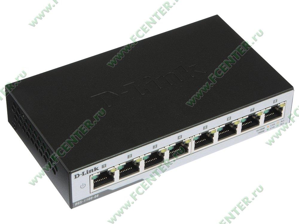 """Коммутатор D-Link """"DGS-1100-08/B1A"""" 8 портов 1Гбит/сек.. Вид спереди."""