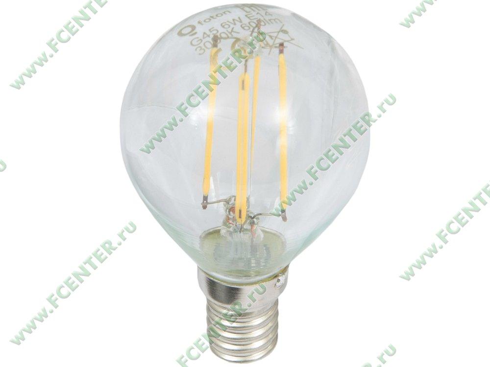 "Лампа светодиодная Foton Lighting ""FL-LED Filament G45"". Вид спереди."