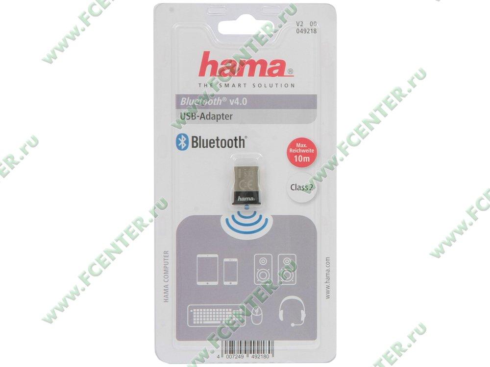 """Адаптер Bluetooth Hama """"00049218"""" (USB2.0). Коробка."""