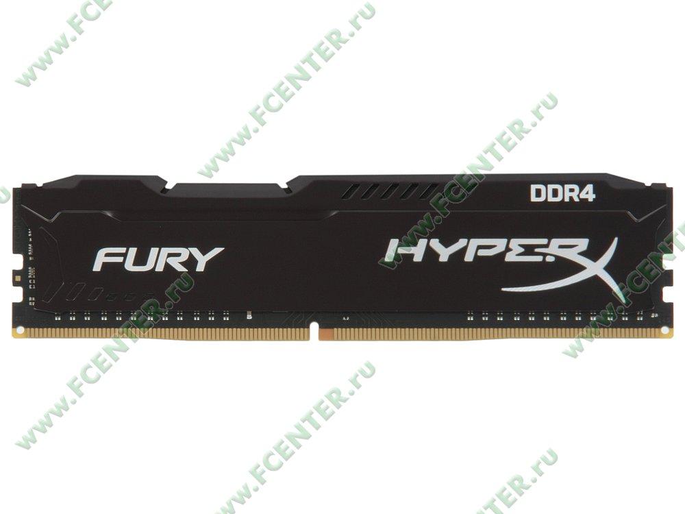 """Модуль оперативной памяти 4ГБ DDR4 Kingston """"HyperX FURY"""" (PC19200, CL15). Вид сверху."""