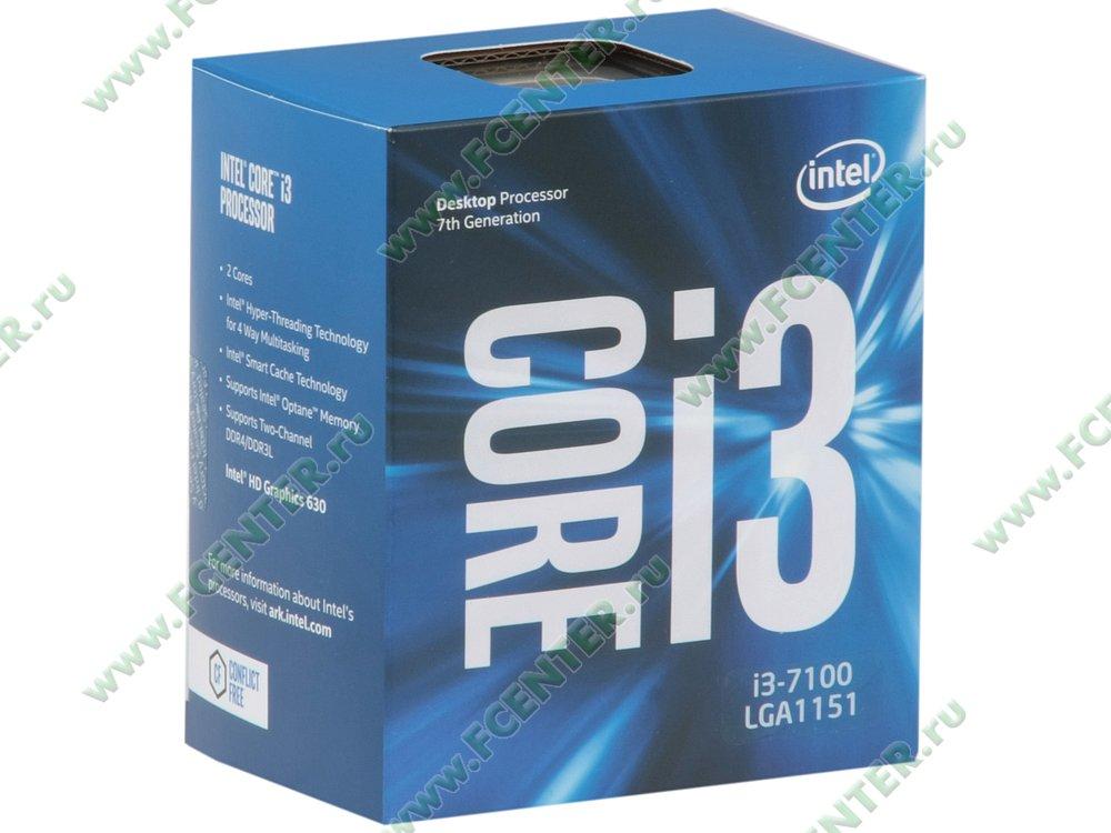 """Процессор Intel """"Core i3-7100"""" Socket1151. Коробка."""