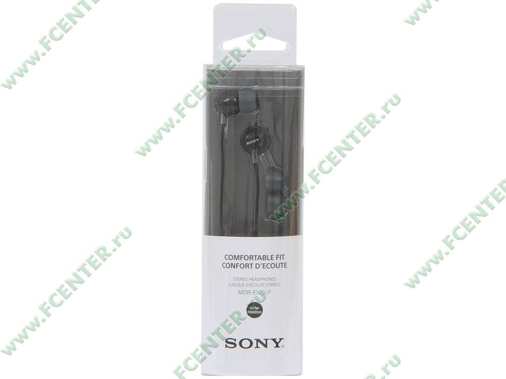 "Наушники Sony ""MDR-EX15LP/BC(AE)"". Коробка."