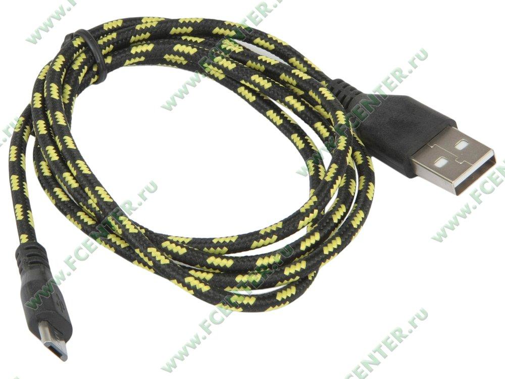 "Кабель Defender ""USB08-03T"" (1.0м). Вид спереди."