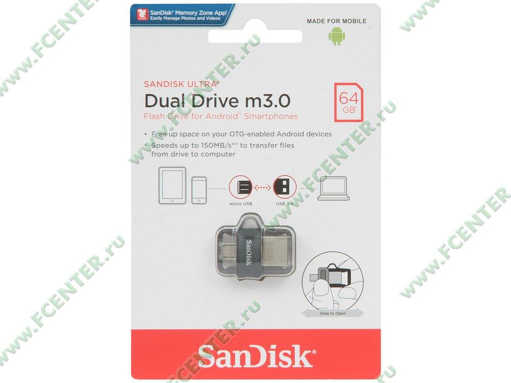 """Флеш-драйв 64ГБ SanDisk """"Ultra Dual m3.0"""" (USB3.0)"""
