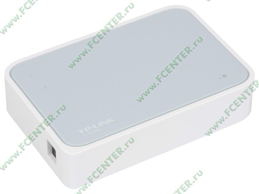"""Коммутатор TP-Link """"TL-SF1005D ver.12.0"""" 5 портов 100Мбит/сек.. Вид спереди."""