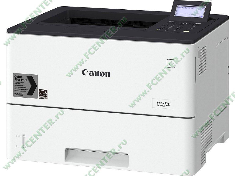 """Лазерный принтер Canon """"i-SENSYS LBP312x"""" A4 (USB2.0, LAN). Фото производителя."""
