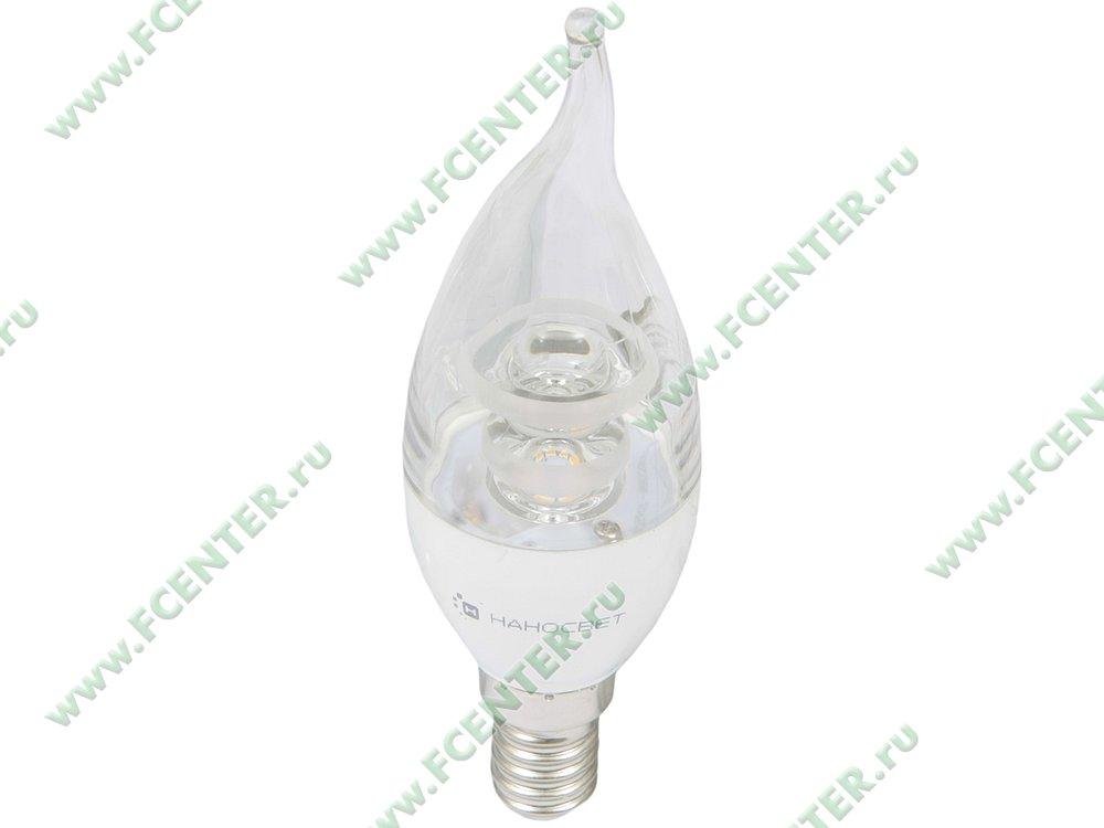 """Лампа светодиодная Наносвет """"LC-CDTCL-6.5/E14/840"""" ART.L219. Вид спереди."""