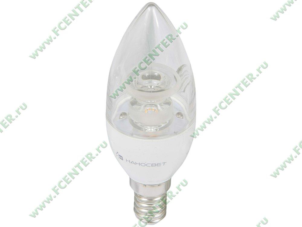 """Лампа светодиодная Наносвет """"LC-CDCL-6.5/E14/840"""" ART.L213. Вид спереди."""