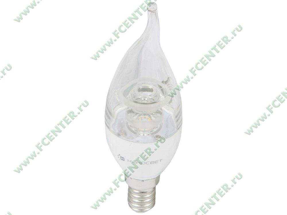 """Лампа светодиодная Наносвет """"LC-CDTCL-6.5/E14/827"""" ART.L218. Вид спереди."""