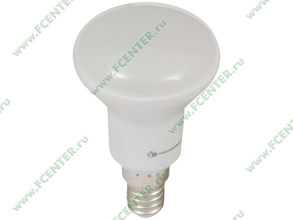 """Лампа светодиодная Наносвет """"LE-R50-6/E14/840"""" ART.L113. Вид спереди."""