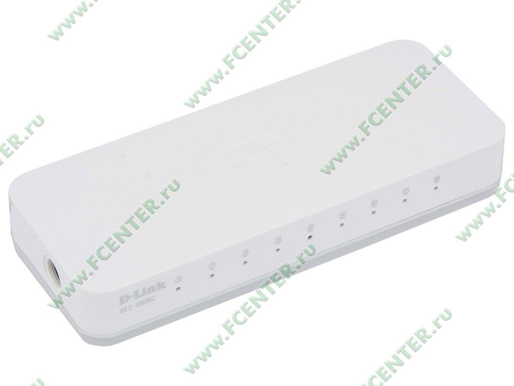 """Коммутатор D-Link """"DES-1008C/A1B"""" 8 портов 100Мбит/сек.. Вид спереди."""